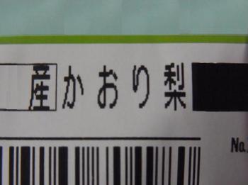 RIMG2250.JPG