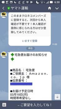 Screenshot_20190318-063057.jpg