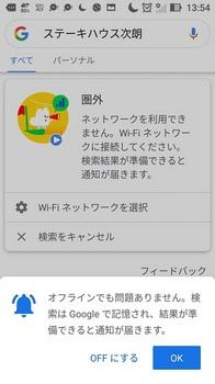 Screenshot_20190512-135437.jpg
