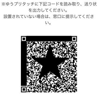 Screenshot_20190708-172910.jpg