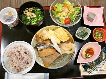 foodpic6635820.jpg