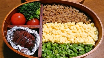 foodpic8420206.jpg