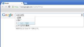 shakuhachi.jpg
